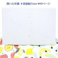 旬果B5ノートおしゃれ・大人・7mm罫線・Note・TomokoHayashi・トモコ・林朋子(アップル・バナナ・ストロベリー・ミックス)クローズピンClothesPin
