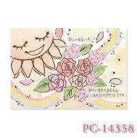 もんシリーズポストカードイラスト・はがき・PostCard・葉書・癒し・かわいいクローズピン