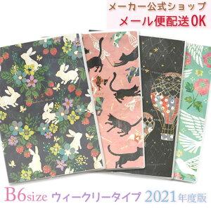 手帳 2021年 スケジュール帳 Tomoko Hayashi・トモコ B6 ウィークリータイプ(週間) 2020年10月始まり メール便OK