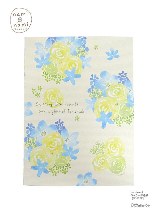 紙製品・封筒, 色紙 naminami nami Disc OK