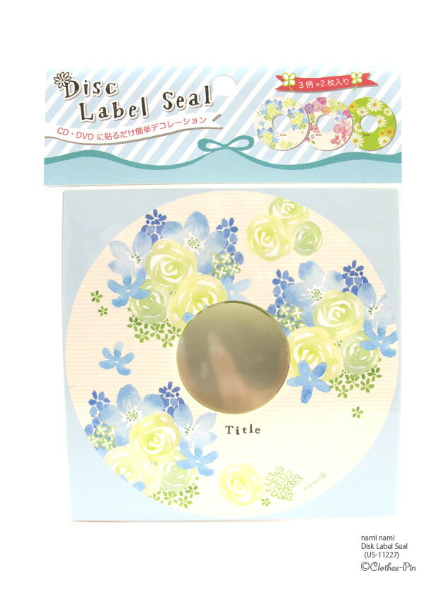 naminamiシリーズ・ナミナミ nami Disk Label Seal (ブルースター) クローズピン メール便OK Z2S0E0S3K0G4
