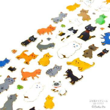 ふち箔クリアシール ねこ・猫・Clear Seal クローズピン ClothesPin メール便OK 0718ZGE Z1S9E0S3K0G4◆後払い不可◆