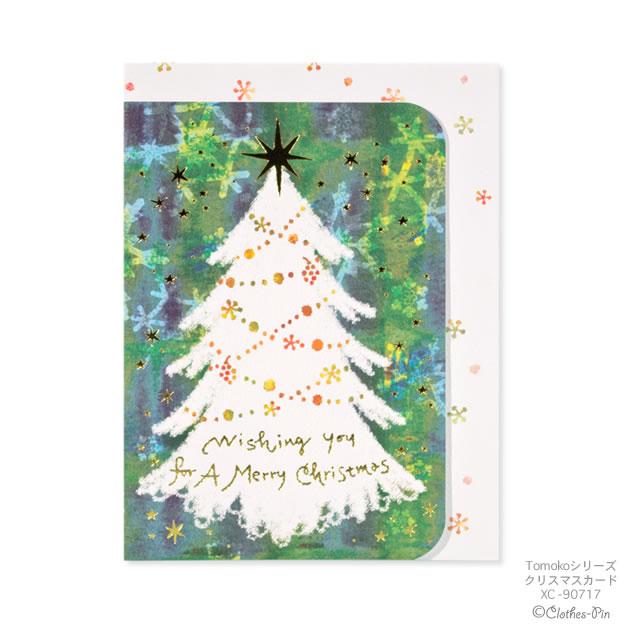 紙製品・封筒, グリーティング・カード Tomoko Hayashi XmasChristmas OK