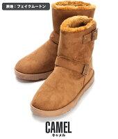 ファッション・服・通販・紳士靴