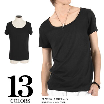 メンズ tシャツ