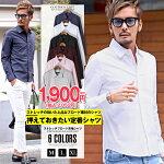シャツ・長袖・ブロード・メンズ・ファッション