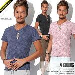 ワッフル・杢・Vネック・Tシャツ・メンズ・ファッション