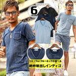 インディゴ・Tシャツ・メンズ・半袖・メンズファッション