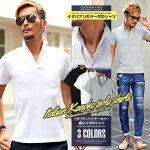 イタリアンカラー・ポロシャツ・メンズ・半袖・BITTER・夏