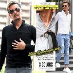 イタリアンカラー・ポロシャツ・メンズ・長袖・BITTER・夏