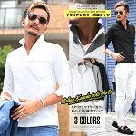 イタリアンカラー・ポロシャツ・メンズ・7分袖・BITTER・夏