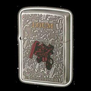 機動戦士ガンダムジッポーライター 1年戦争クロニクルI 開戦~ジオン独立戦争編 No,4ルウム…