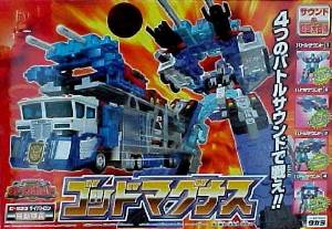 Transformers robots in disguise 2001 C-023