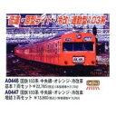 Nゲージ A0447 国鉄103系 中央線・オレンジ・冷改車 増結3両セット マイクロエース