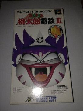スーパー桃太郎電鉄III ハドソン スーパーファミコン(未使用)