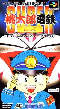 スーパー桃太郎電鉄DXハドソンスーパーファミコン(未使用)