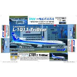プラモデル・模型, 飛行機・ヘリコプター 1100 L-1011ANA ()