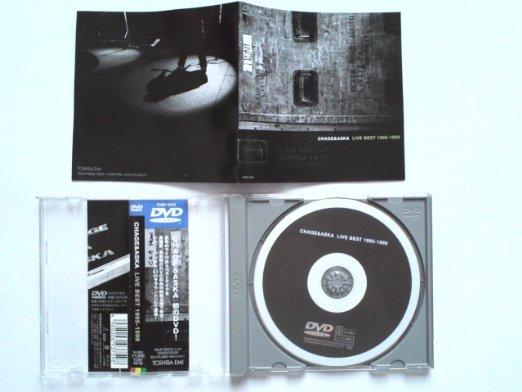 邦楽, ロック・ポップス LIVE BEST 1995-1999 DVD