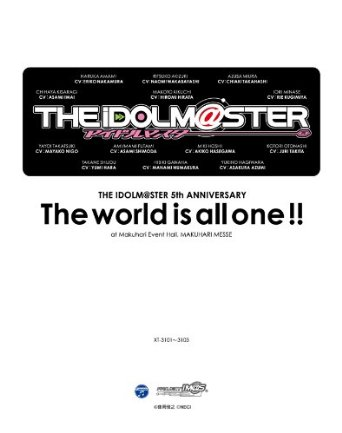 THE IDOLM@STER 5th ANNIVERSARY The world is all one !! Blu-ray BOX 《初回生産限定版》:クロソイド屋