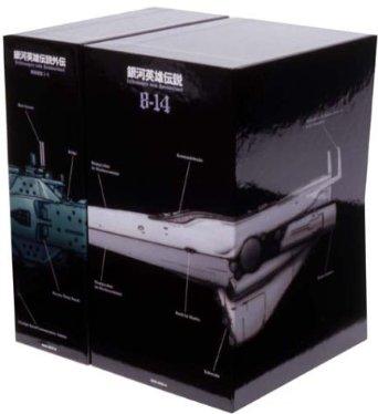 銀河英雄伝説 DVD-BOX SET 2:クロソイド屋
