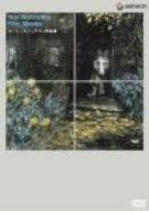 ユーリ・ノルシュテイン作品集 [DVD]:クロソイド屋