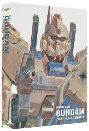 G-SELECTION 機動戦士ガンダム/第08MS小隊 DVD-BOX (初回限定生産):クロソイド屋