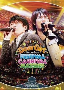 Dear Girl〜Stories〜Festival Carnival Matsuri 【Blu-ray】:クロソイド屋