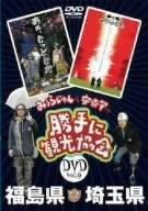 お笑い・バラエティー, その他  DVD