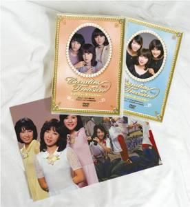 キャンディーズ・トレジャー [DVD]:クロソイド屋