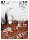 V6 live tour 2011 Sexy.Honey.Bunny!(Sexy盤)(初回生産限定)[DVD]