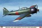 1/32 飛行機シリーズ 三菱 A6M5c 零式艦上戦闘機 52型丙 神雷部隊 ハセガワ