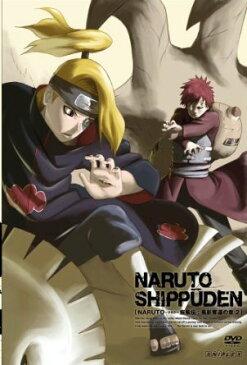NARUTO-ナルト-疾風伝 風影奪還の章 二〈完全生産限定版〉 [DVD]