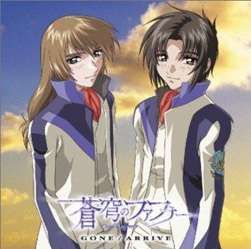 CD, アニメ CDVol.2 GONEARRIVE