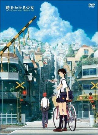 時をかける少女 限定版 [DVD]:クロソイド屋