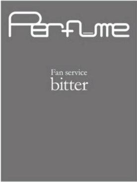 ファン・サーヴィス [bitter] [DVD] Perfume