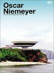 Oscar Niemeyer (オスカー・ニーマイヤー) [DVD]