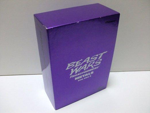 ビーストウォーズメタルス 超生命体トランスフォーマー DVD-BOX 2:クロソイド屋