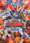 Transformers robots in disguise 2001 (4) DVD