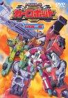 トランスフォーマー カーロボット Vol.5 [DVD]:クロソイド屋