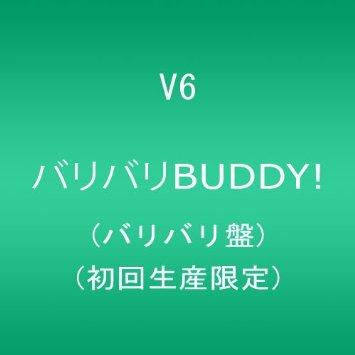 バリバリBUDDY!(バリバリ盤)(初回生産限定) Single, CD+DVD, Limited Edition, Maxi V6:クロソイド屋