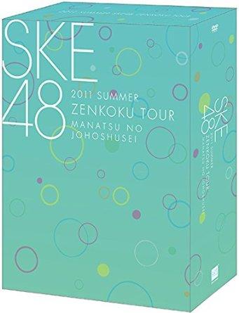 【Amazon.co.jp・公式ショップ限定】SKE48 真夏の上方修正 スペシャルBOX [DVD]:クロソイド屋
