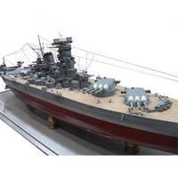 1/200スケール旧日本海軍超弩級戦艦大和《捷一号作戦時》パワーモデルニチモ(少し経年劣化あり)