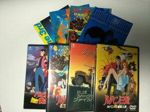 劇場版 ルパン三世 DVD LIMITED BOX