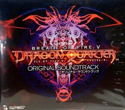 ブレス・オブ・ファイアV ドラゴンクォーター オリジナル・サウンドトラック ゲーム音楽   CD:クロソイド屋
