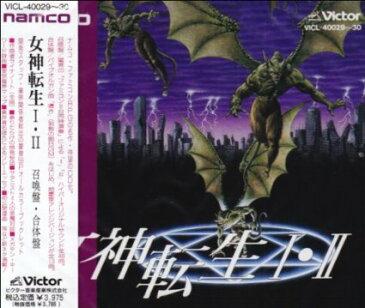 女神転生I・II 召喚盤・合体盤 Soundtrack