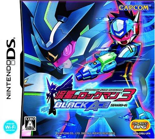 流星のロックマン3 ブラックエース カプコン Nintendo DS