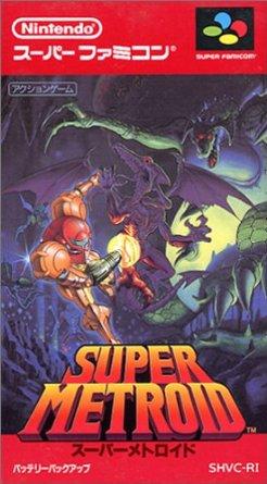 スーパーファミコン, ソフト  SUPER FAMICOM