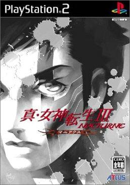 真・女神転生III - NOCTURNE マニアクス PlayStation2 新品