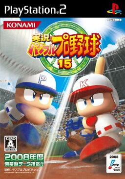 実況パワフルプロ野球15 PlayStation2 新品