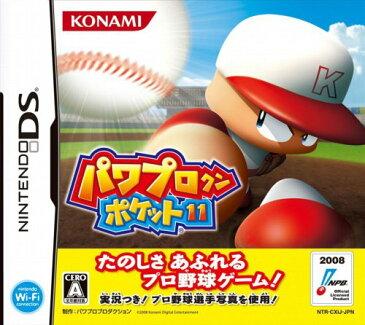 パワプロクンポケット11 コナミデジタルエンタテインメント Nintendo DS 新品